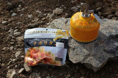雲取山 サタケ ナポリタン 袋