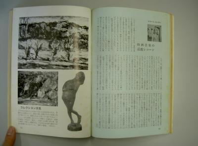 コレクター訪問 島本融2
