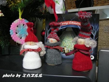 クリスマス 382