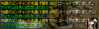 20071109204509.png
