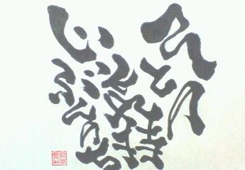 200710231905000.jpg