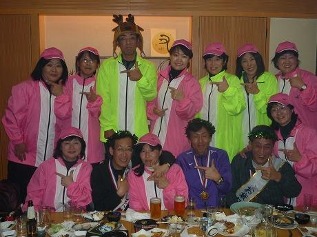 奈良マラソン 12月誕生会 慰労会 121