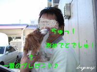 DSCF8295-1-1_20091104092742.jpg