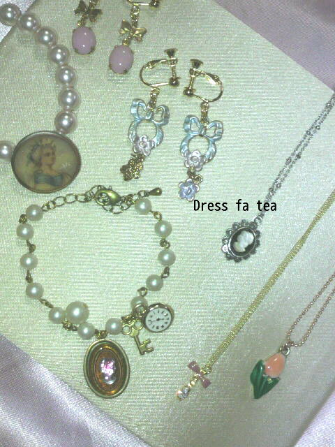 dress fa tea   -mitsuba