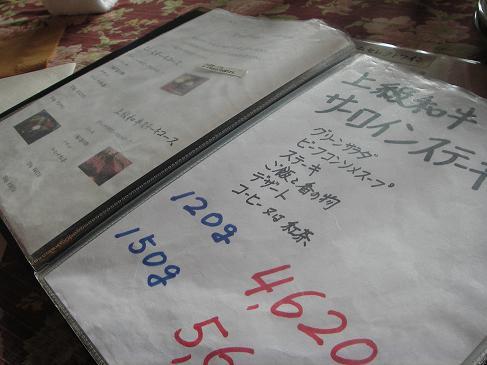 三田本店07-27-11-1