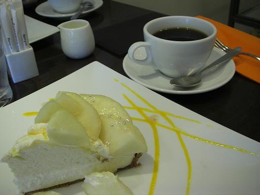 Berrycafe