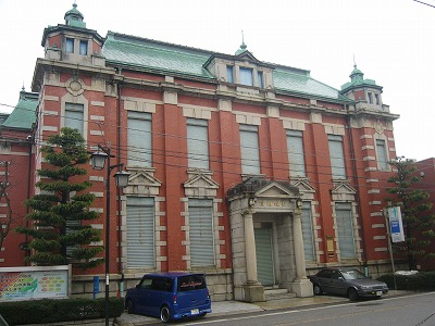 赤レンガ銀行