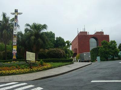 長崎・原爆記念館