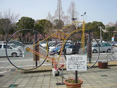 日本一の自転車