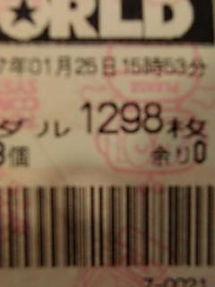 20070125185306.jpg