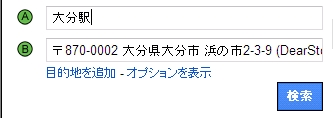 tizu ルート3-2