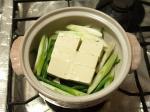 白身魚と青葱のとろろ鍋10