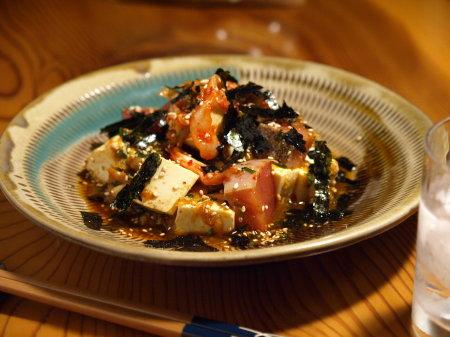 鰹キムチ豆腐02