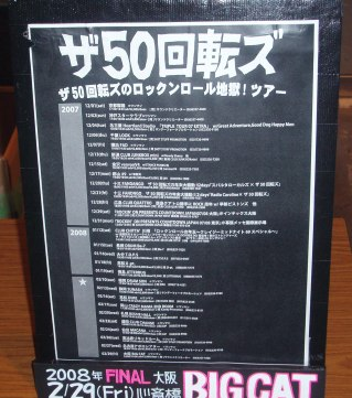 P2260533.jpg