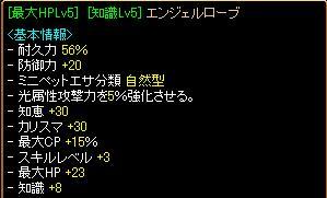 RedStone 11.05