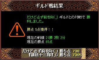 RedStone 11.05.18[00]