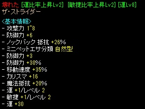 RedStone 11.05.25[00]