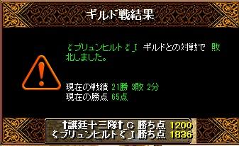 RedStone 11.05.24[02]