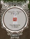 Danなんですね(゚Д゚)
