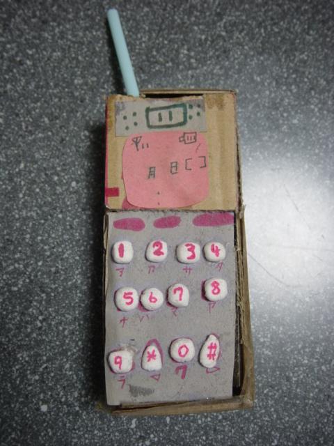 子供@携帯電話