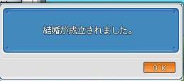 2007102007.jpg