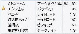 2007112703.jpg
