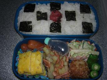 08/03/08お弁当