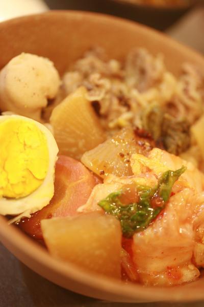 キムチすき焼き煮