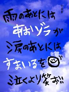 20060522191433.jpg
