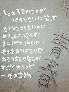 20060530183911.jpg