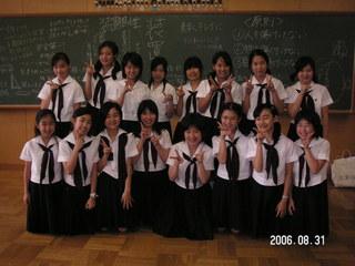 20070211122044.jpg