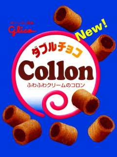 collon.png