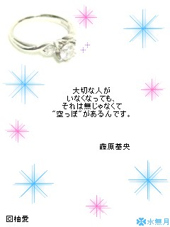 e0099047_1325274.jpg
