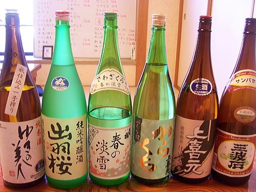 sake230108 1