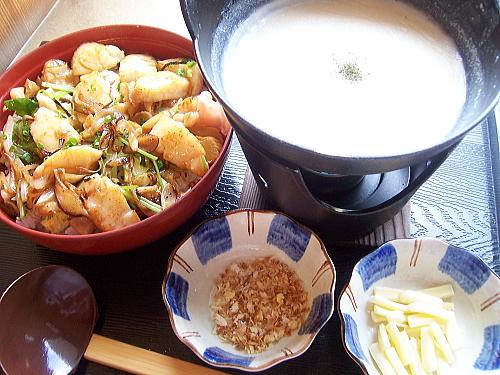 hotatebatayaki2.jpg