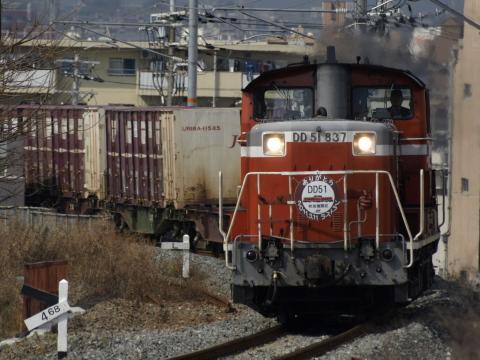 赤川鉄橋DD51-1