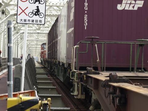 赤川鉄橋DD51-3