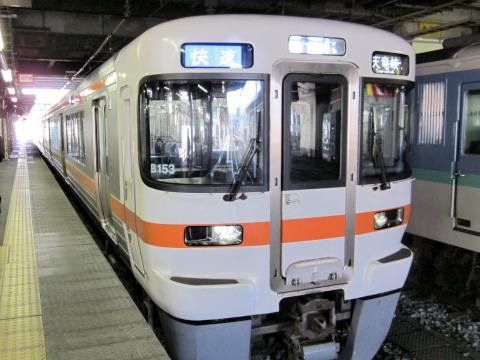 飯田線01