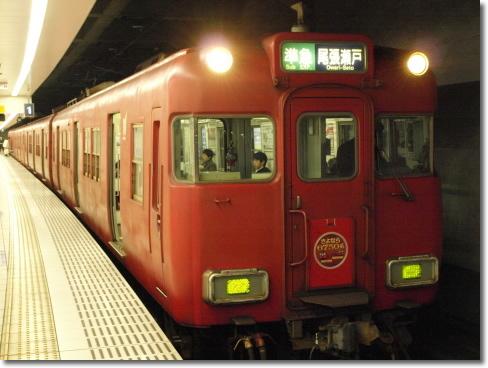 名鉄6750系1