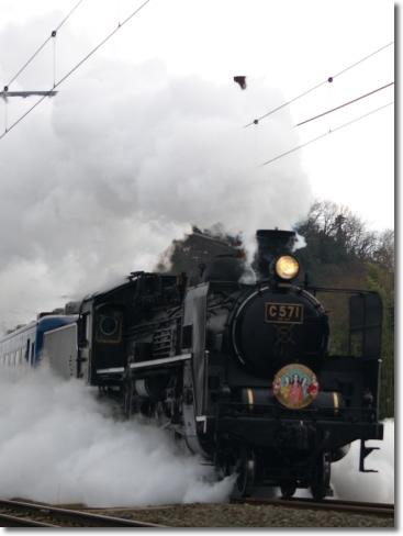 SL北びわこ号2011-02