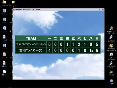 野球編ED