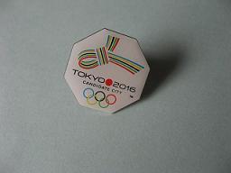 東京オリンピック誘致ピンバッジ