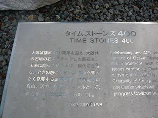 time-s2.jpg
