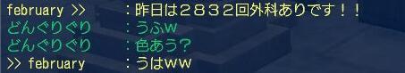 07080101.jpg
