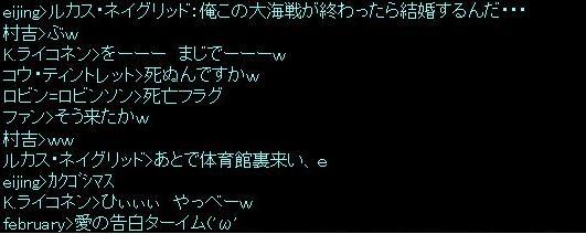 20070218044652.jpg