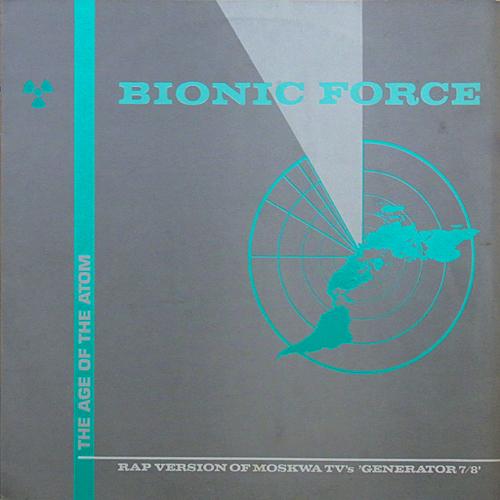 bionicforce.jpg
