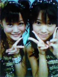erigaki_20071222204154.jpg