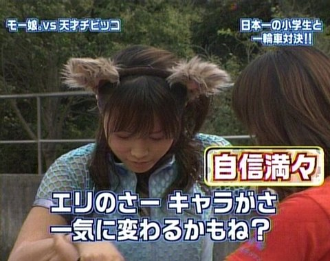 ichirin4.jpg
