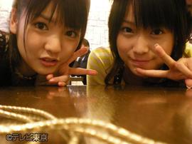 sayueri_20071219055337.jpg