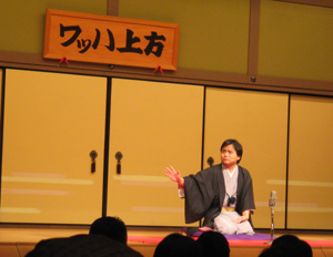 2009.9.19ワッハ上方blog01